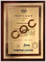 Сертификат HACCP